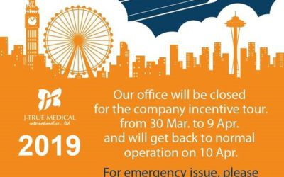 Out of Office 30th March – 9th April 2019